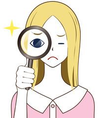 女性 調査