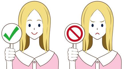 女性 チェック 禁止