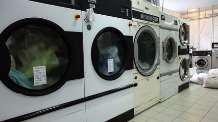 Laundry. View of automatic washing machines