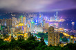 Hong Kong, China City Skyline