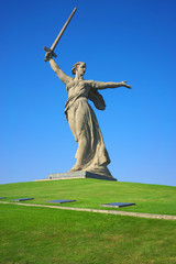 Sculpture The Motherland Calls