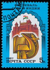 Soviet Festival in India