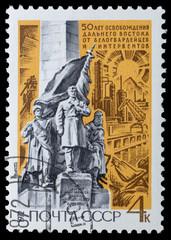 monument to the liberators