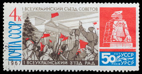 Ukrainian Congress of Soviets