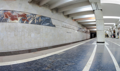 Interior of a subway station Bezymyanka, Samara, Russia