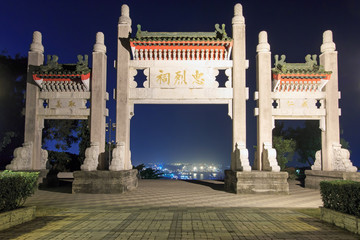 Martyr Shrine by night, Kaohsiung - Taiwan