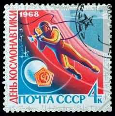 day of Cosmonautics
