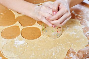 Prepare dough for cooking meat dumplings