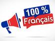mégaphone : 100% français - 74843221