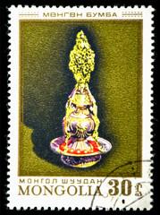 Hungarian postage stamp
