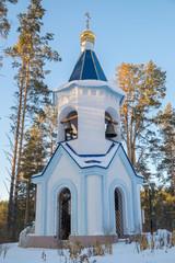 Звонница храма Покрова Пресвятой Богородицы в городе Трёхгорный