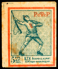 Russian vintage special stamp