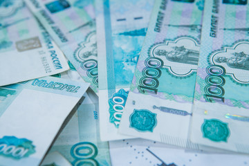 Crisis in Russia. Russian Roubles course