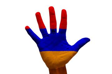 palm flag armenia