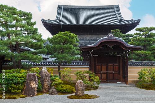 Foto op Plexiglas Japan Kennin-ji temple in Kyoto