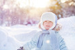 Child throw up snow
