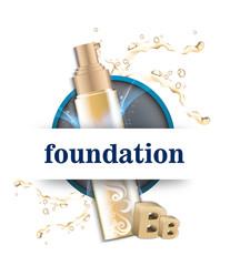 foundation, для макияжа, вектор