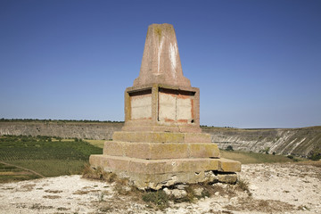 Obelisk in Old Orhei. Moldova