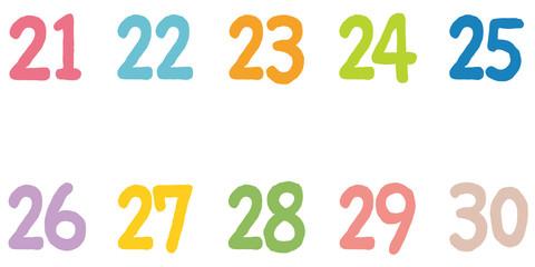 カラフルな数字 20番代