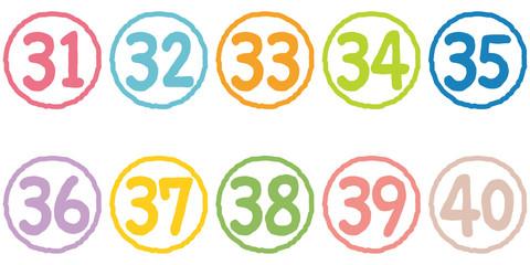 カラフルな数字 30番代