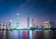 zhujiang new town skyline at night