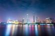 beautiful guangzhou skyline at night