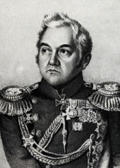 Mikhail Lazarev, Russian fleet commander and an explorer