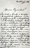 Letter of Nikolay Przhevalsky, Russian explorer poster