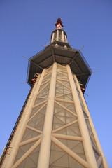 en haut de la tour de Canton