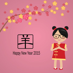 Happy Chinese New year 2015 with kids