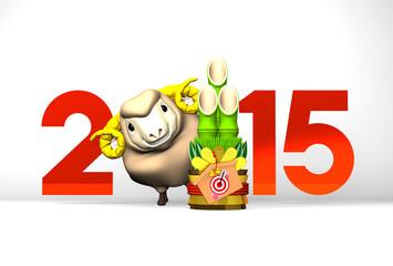 Kadomatsu, Brown Sheep, 2015 On White