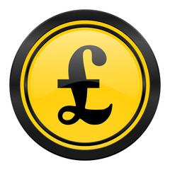 pound icon, yellow logo,