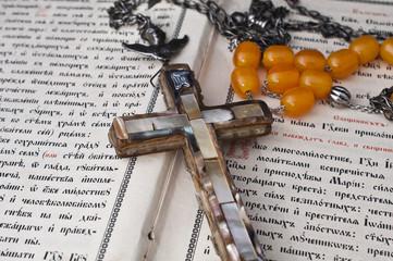 Cross, book, religion, faith,