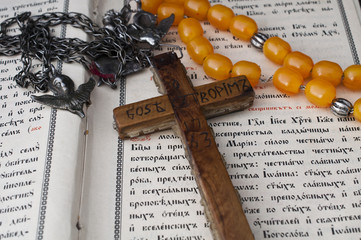 Cross, book, religion, faith,