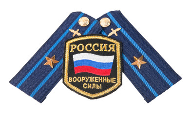 Shoulder straps of russian air force and sleeve chevron