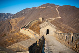 Great Wall tower high angle - 74963863