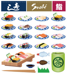 寿司アイコン