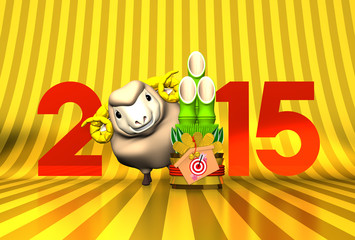 Kadomatsu, Brown Sheep, 2015 On Gold
