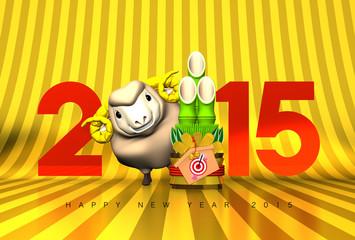Kadomatsu, Brown Sheep, 2015, Greeting On Gold