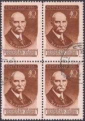 Kurnakov-eminent Russian chemist