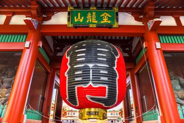 Senso-ji, Temple in Asakusa, Tokyo, Japan.