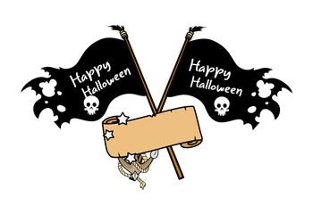 Halloween Flags Banner