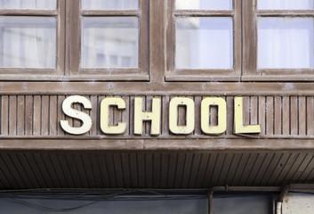 Signal School