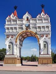 Triumphal arch in Blagoveshchensk, Far East, Russia