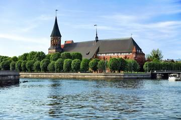 Cathedral in Kaliningrad (Koenigsberg), Russia