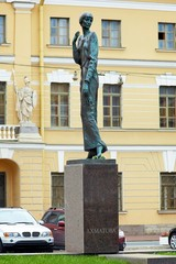 Memorial to Anna Akhmatova in St. Petersburg, Russia