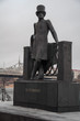 The monument to Pushkin A. S. Tver.