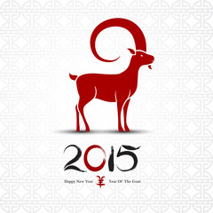 Chinese Calligraphy 2015 - Year of the Goat,vector illustration