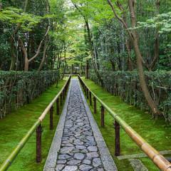 Koto-in, a sub Temple of Daitokuji Temple in Kyoto