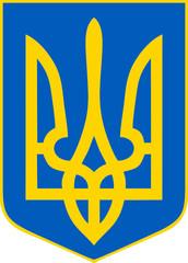 Godło Ukrainy